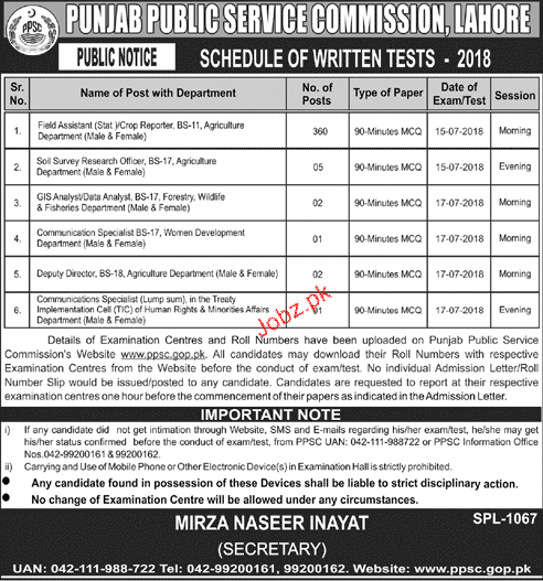 Punjab Public Service Commission Test Schedule July 2018