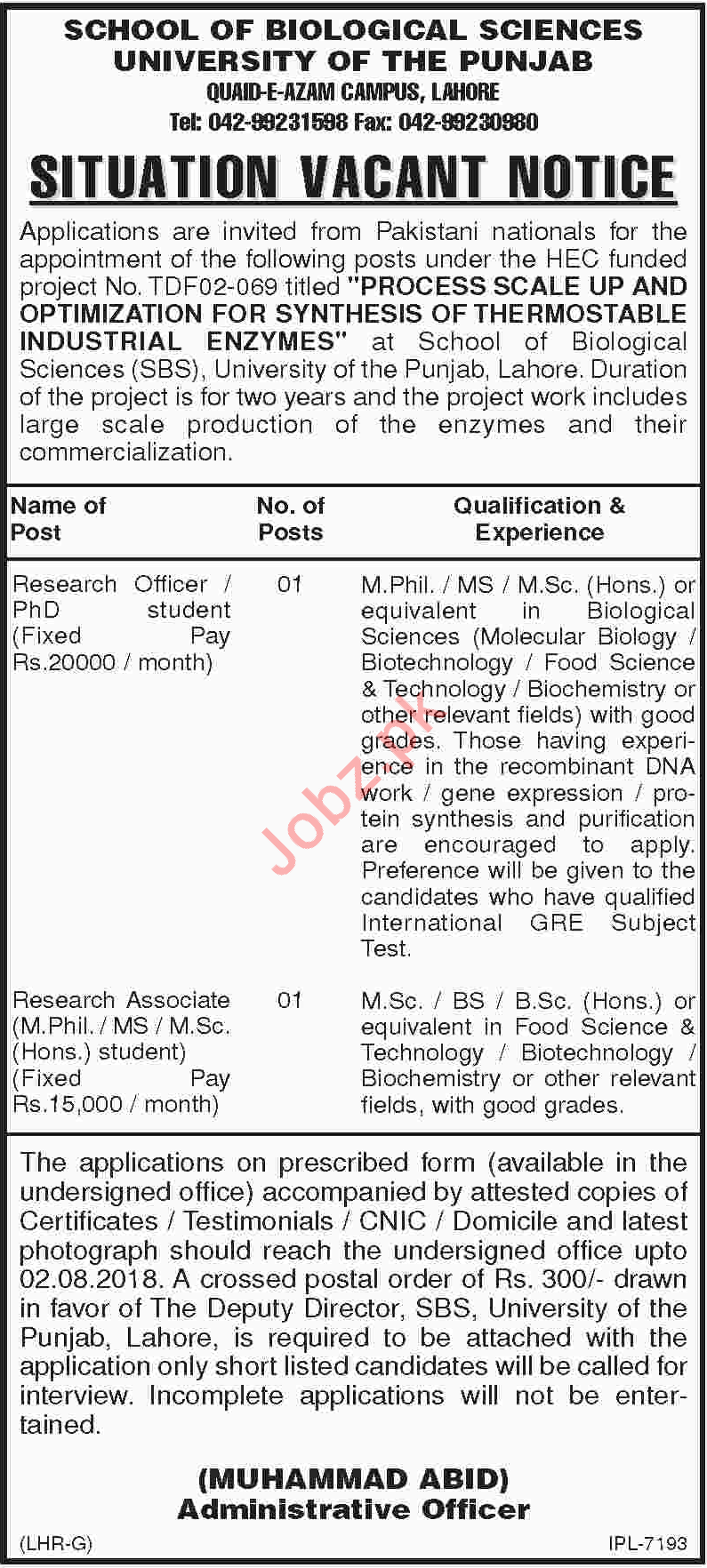 School of Biological Sciences PU Jobs 2018