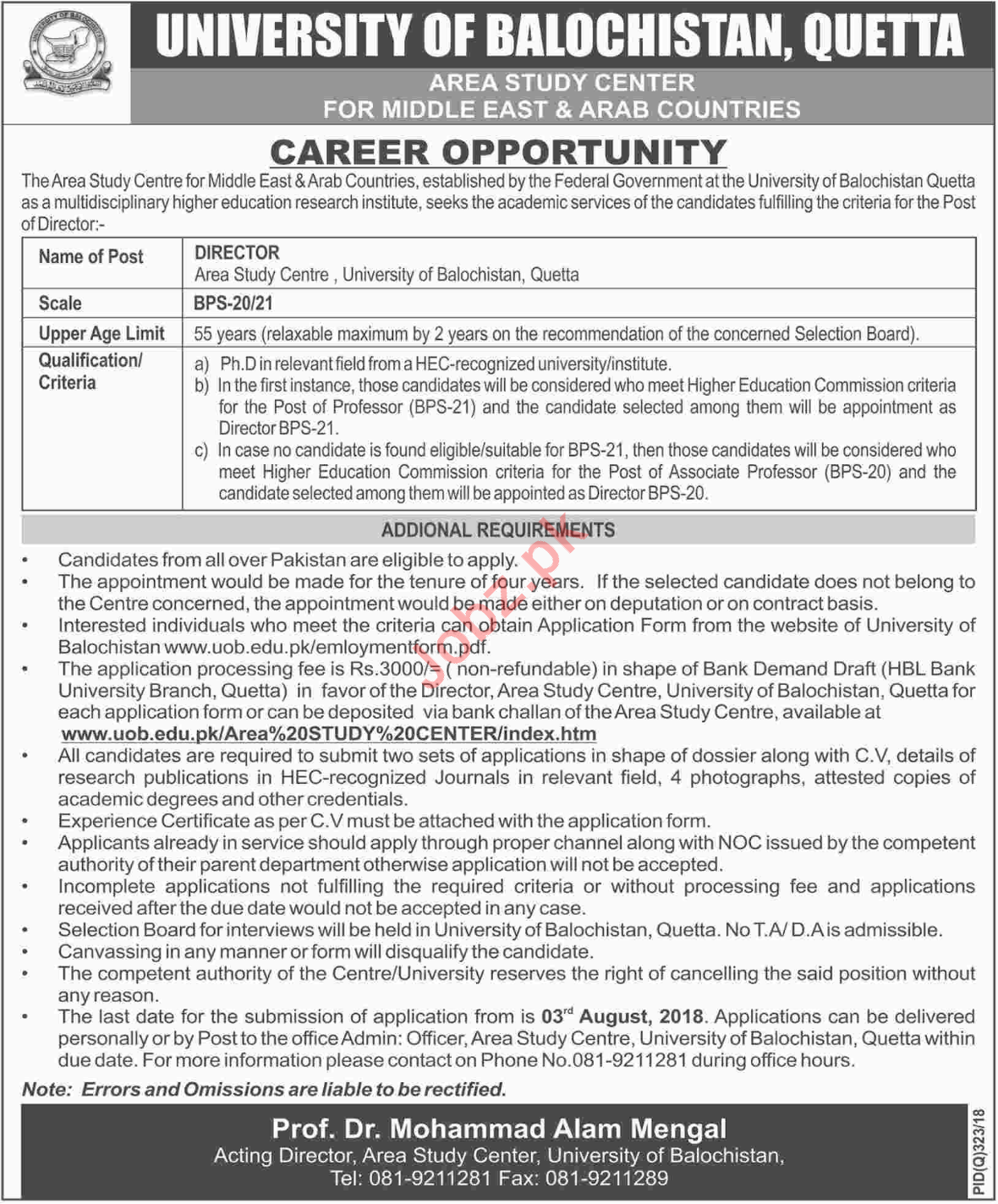 University of Balochistan Quetta Job 2018 Director