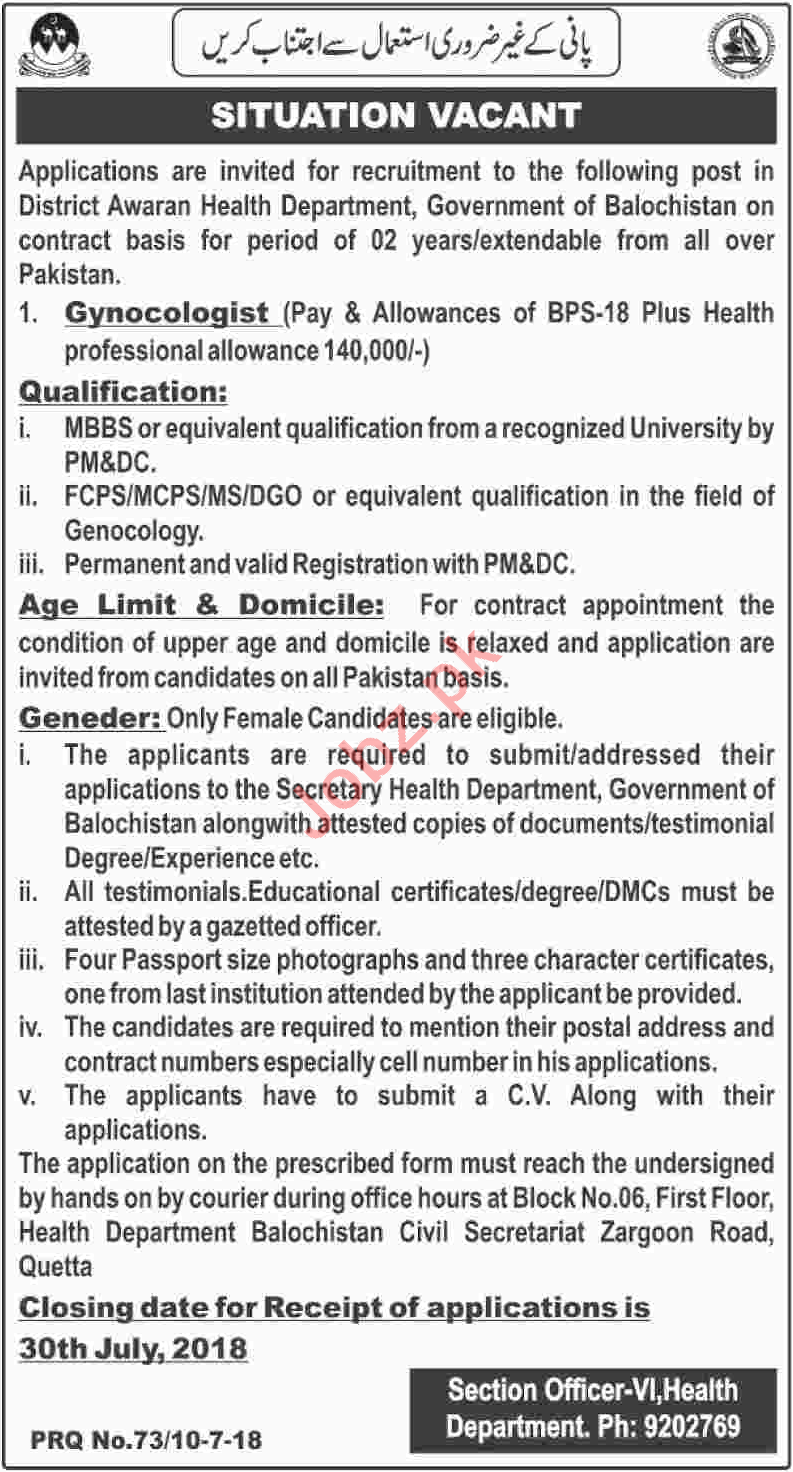 Health Department Job 2018 Gynocologist Doctor