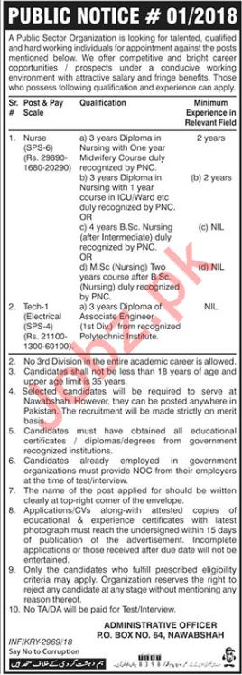Nurse & Tech-1 Jobs 2018 in Nawabshah