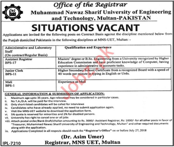MNS UET Multan Pakistan Jobs 2018