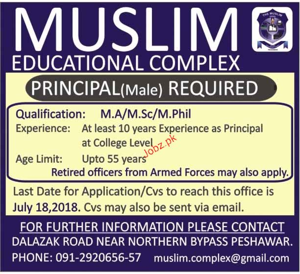 Muslim Educational Complex Male Principal Jobs