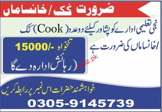 Cook / Khansama Job in Private Education Institute