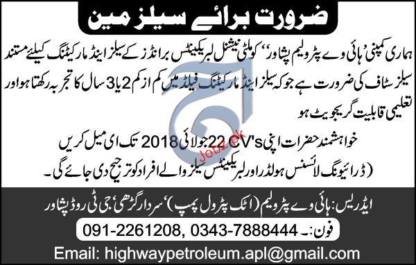 Salesmen  Job in Highway Petroleum Peshawar