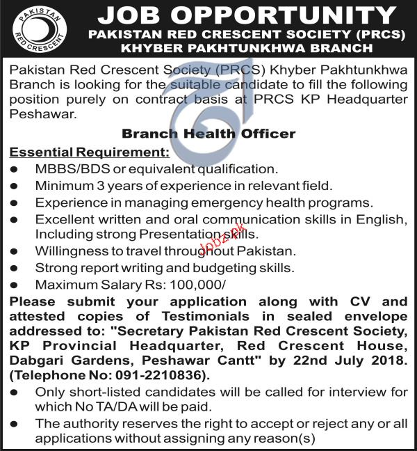 Pakistan Red Crescent Society PRCS  KPK Jobs