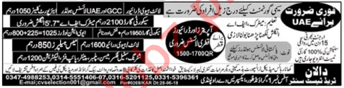 LTV/HTV Drivers, Guards, Helpers, Labors, Electrician Jobs