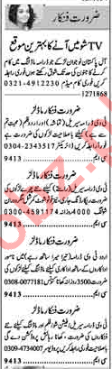 Acting Modeling Jobs 2018 For Media Sector In Lahore
