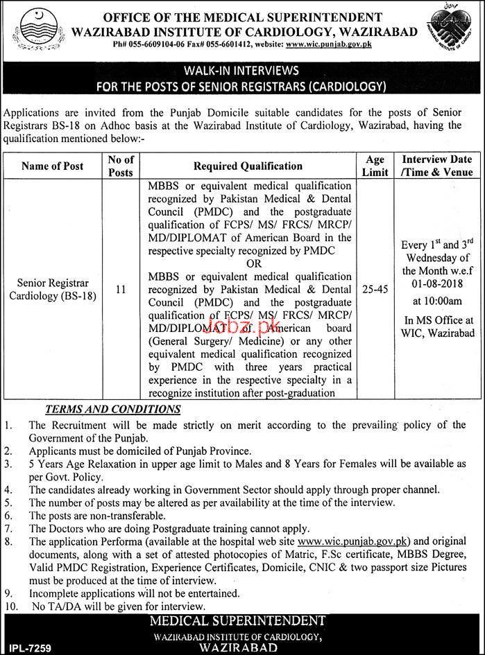 Wazirabad Institute of Cardiology  Wazirabad Jobs 2018