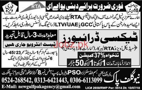 LTV Taxi  Drivers job in Dubai Taxi RTA Company