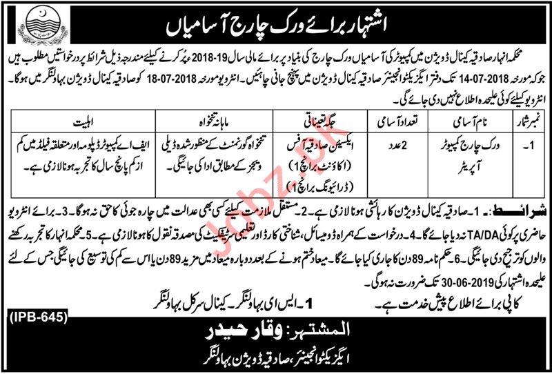 Irrigation Division Jobs Work Charge Computer Operators
