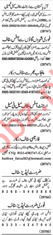 Daily Nawa-e-waqt Newspaper Classified Jobs 2018 in Lahore