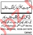 Sales / Tele Marketing Jobs 2018 For Lahore