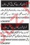 Miscellaneous Jobs 2018 In Multan