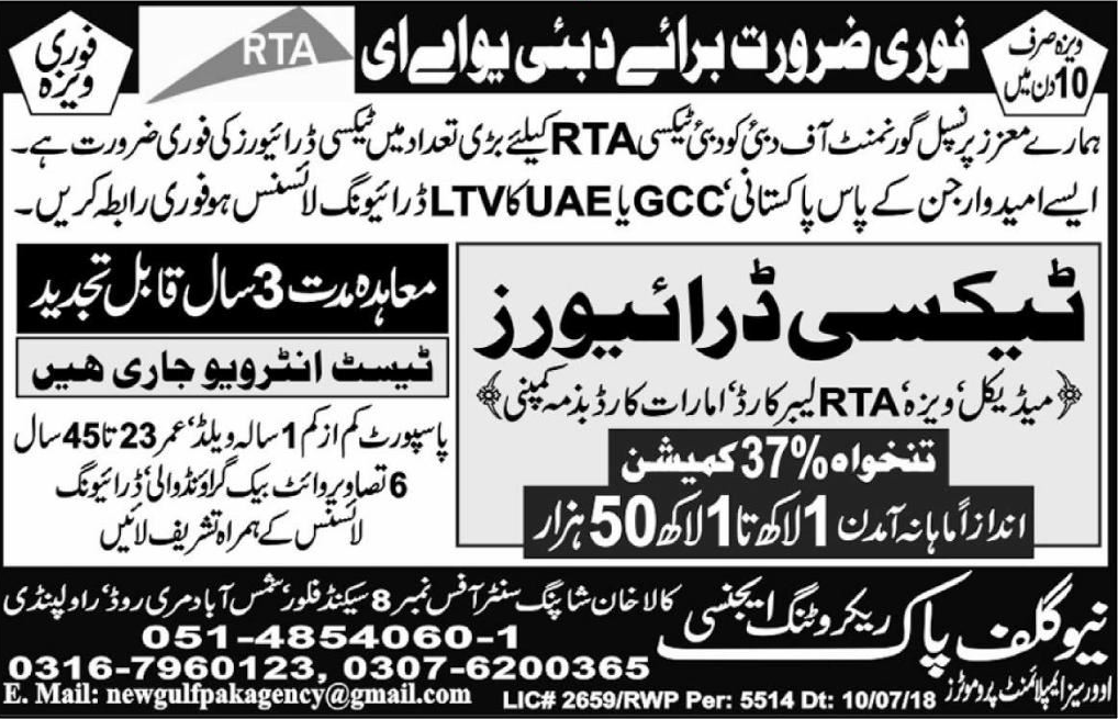 LTV Taxi  Drivers Job in Dubai