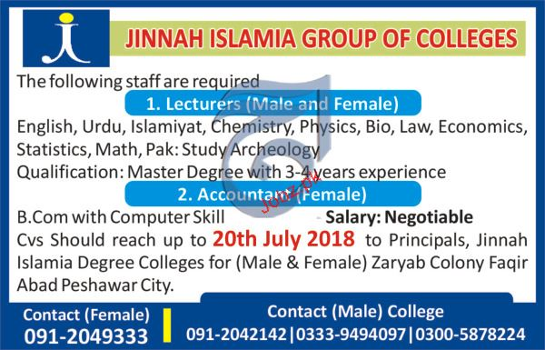 Jinnah Islamia Group of Colleges Male / Female LecturersJobs
