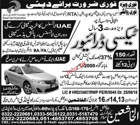 Ltv Taxi Drivers Job In Rta Dubai Taxi Government Company