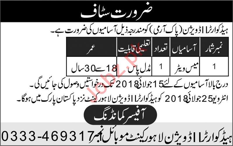lahore and pakistan army 30 job vacancies available of pakistan army female lahore to find the job offer you're seeking the best job vacancies in trovit.