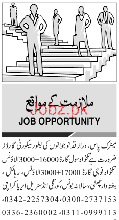 Security Guards, Civilian Security Guards  Job Opportunity