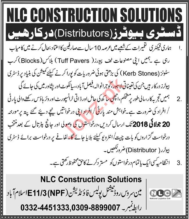 NLC Construction Solutions Islamabad Distributors Jobs 2018