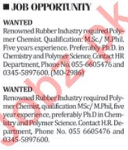 Polymer Chemist Jobs 2018 in Islamabad