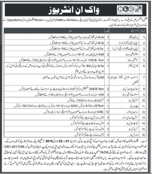 NLC National Logistics Cell Gilgit Jobs 2018 for Engineers