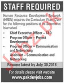 Program Officer & Chief Executive Officer Jobs 2018
