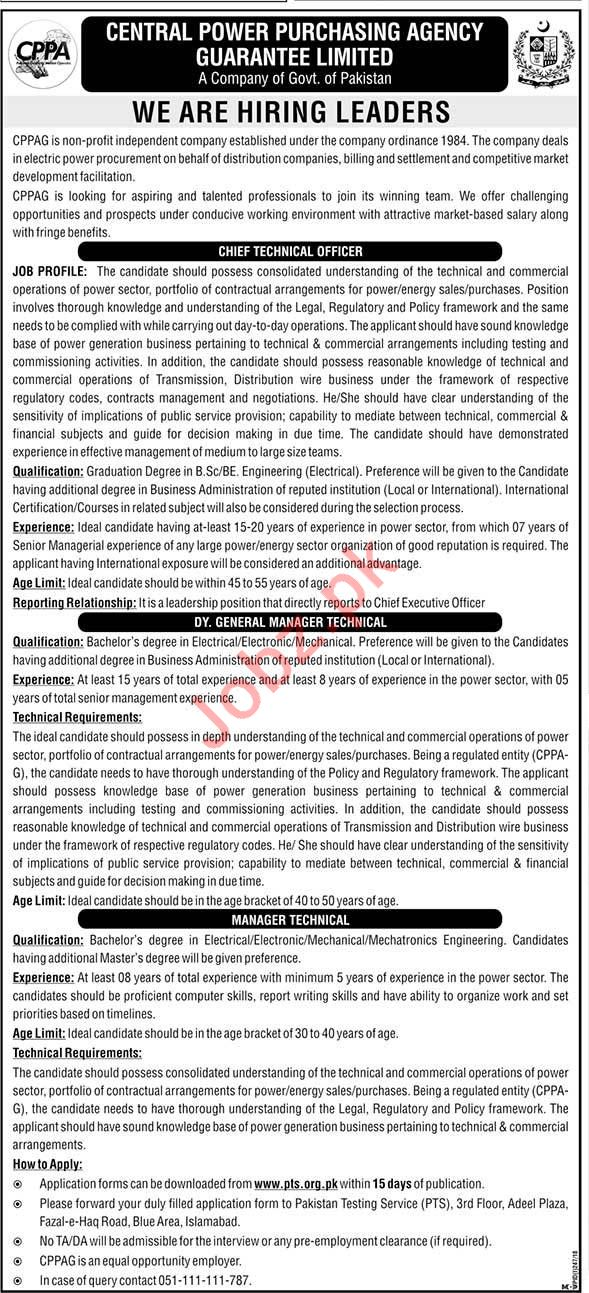 Capital Power Purchasing Agency CPPA Islamabad Jobs