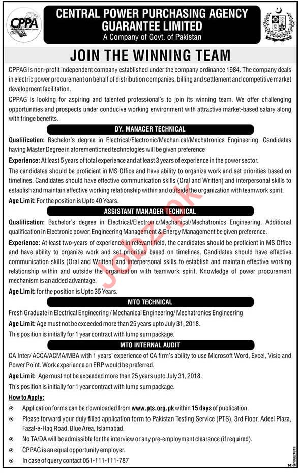 CPPA Central Power Purchasing Agency Islamabad Jobs 2018