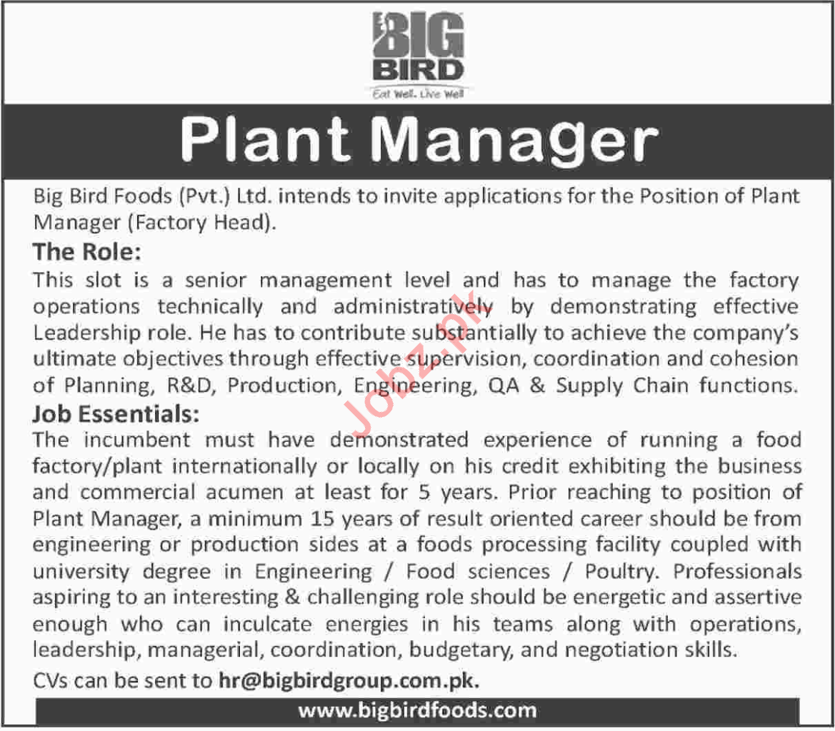 Big Bird Foods Lahore Jobs 2018 for Plant Manager