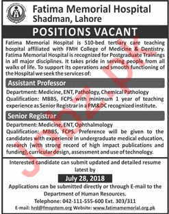 Fatima Memorial Hospital Lahore Jobs 2018 for Registrars