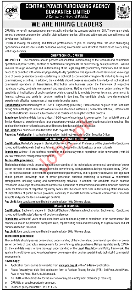 Technical Officer & Dy General Manager Jobs 2018