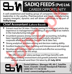Sadiq Feeds Lahore Jobs 2018 for Chief Accountant