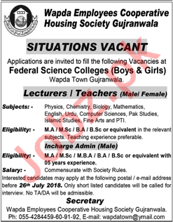 Federal Science College Gujranwala Jobs 2018 for Teachers