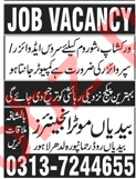 Bedian Motor Engineers Lahore Jobs 2018 for Service Advisor