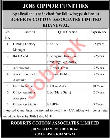 Roberts Cotton Associates Limited RCAL Jobs