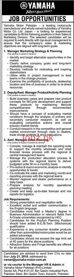 Yamaha Motor Pakistan Pvt Ltd Jobs