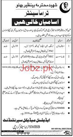 Shaheed Mohtarma Benazir Bhutto Trauma Center Jobs
