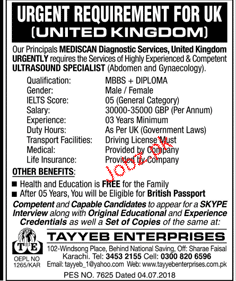 Ultrasound Specialists Job in UK