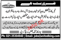 Salesmen, Delivery Riders Job Opportunity 2019 Job Advertisement