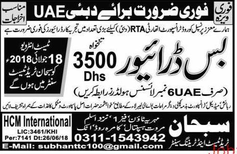 HtV Bus Drivers Job in RTA Semi Government Company