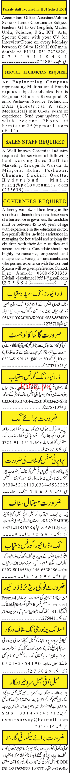 Accountant, Office Assistants Job Opportunity