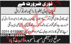 Driver & Servant Jobs 2018 For House In Abbottabad KPK