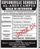 Exploreville Schools Al Amin Campus Teachers Jobs