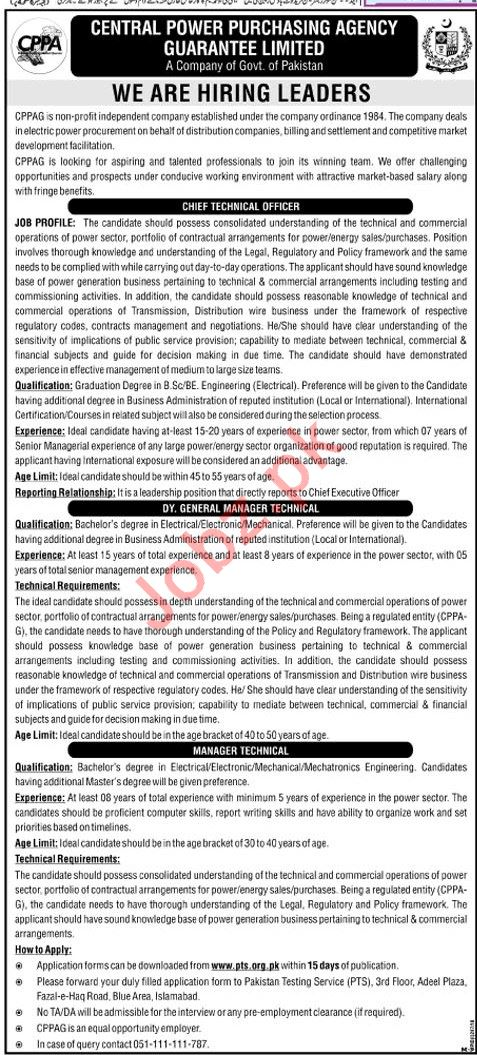 Central Power Purchasing Agency Guarantee Limited Jobs 2018