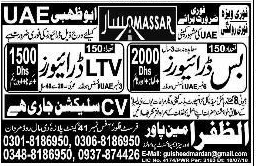HTV Bus Drivers and LTV Drivers Job in UAE