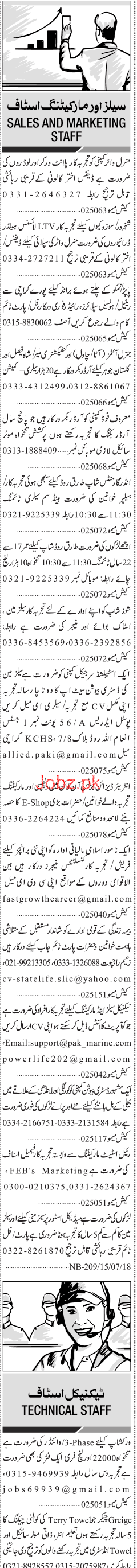 LTV Drivers, Order Bookers, Salesmen Job Opportunity