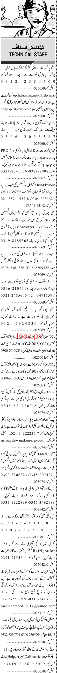 Application Engineer Electrical Job Opportunity