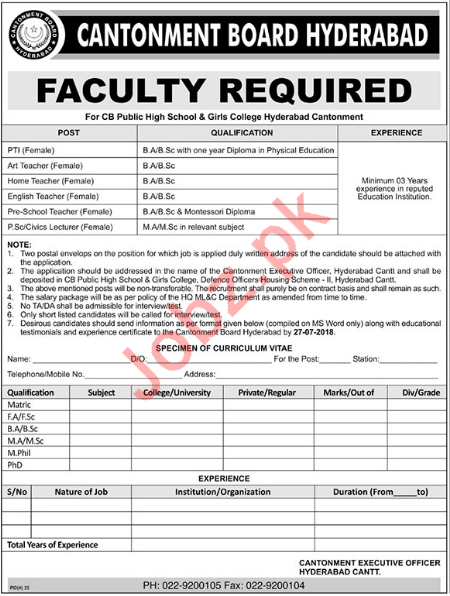 CB Public School & Girls College Hyderabad Teacher Jobs 2018