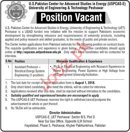 UET Peshawar Jobs 2018 for Assistant Professor